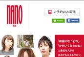 ナノヘアー様<br />スマホサイトデザイン|栃木県佐野市の会社シロクマにホームページ制作をおまかせ下さい。