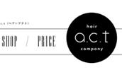 ヘアーアクト様<br />PCスマホサイトデザイン|栃木県佐野市の会社シロクマにホームページ制作をおまかせ下さい。
